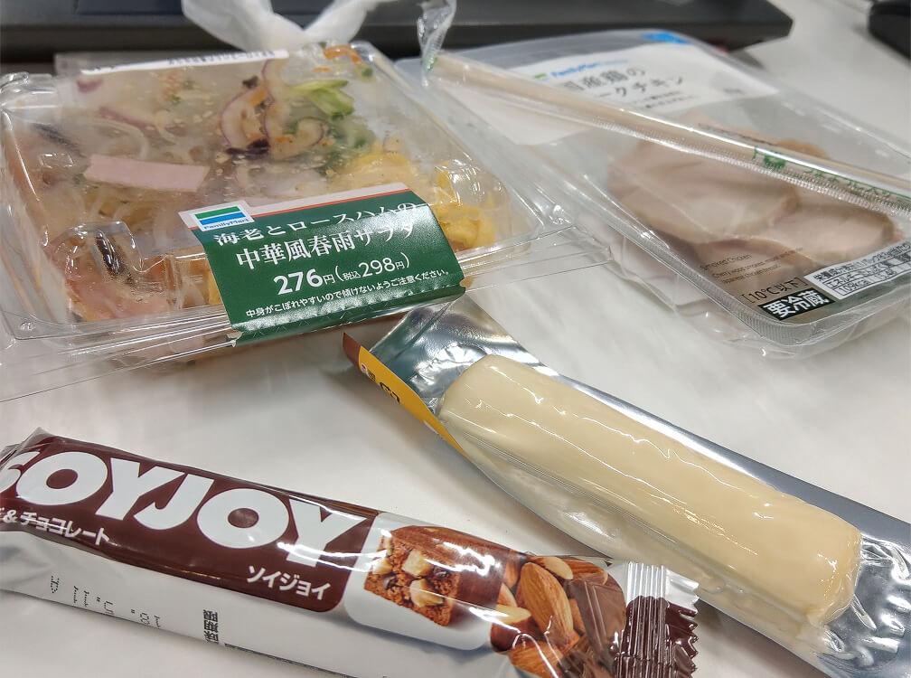 ある日のダイエット昼食